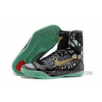 Buy Cheap Nike Kobe 9 High 2015 All Star Black Gold Mens Shoes Super Deals 4CX8ssD