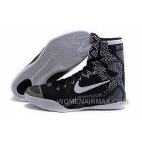 Buy Cheap Nike Kobe 9 High 2015 Black January Black White Mens Shoes Top Deals WJ8aEx
