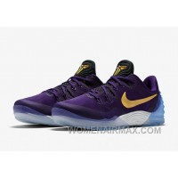 Nike Kobe Venomenon 5 For Cheap Court Purple University Gold White 853939-570 Discount EdGFb