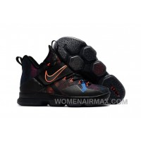 Nike LeBron 14 SBR Black Orange Red For Sale