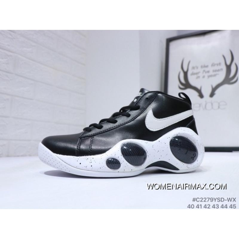 66b362d6ae28 NIKE Air Zoom Flight 95 SE Black White New Release