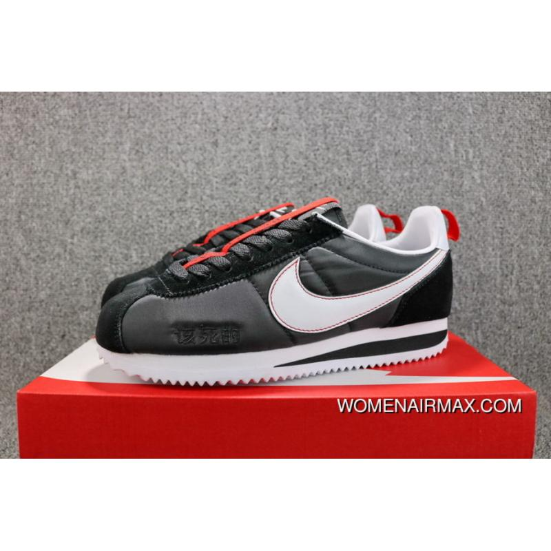 new style 79be3 08f8c No 24 Nike Cortez Kenny 3 Is Damn BV0833-016 Best