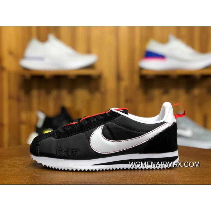 innovative design 75a90 a14cb 170 Nike Cortez Star Kendrick Lamar X Cortez Kenny 3 Fucking Collaboration  BV0833-016 Size Best
